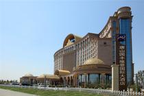 唐山亲子体验之行唐山国丰维景国际大酒店+魔豆城儿童体验中心+早餐