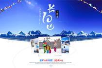 长白山北坡+长白山魔界风景区+滑雪全程4日游
