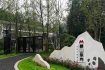 和猛兽亲密接触,住萌趣酒店1晚雅安碧峰峡萌趣东方动物主题酒店+野生动物园