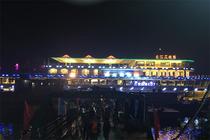 宜昌长江三峡8号豪华游船过船闸,观宜昌美景-夜游产品(大宜昌外游客)