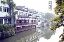 双飞上海纯玩无购物|华东五市+二大园林+三大水乡6天5晚|升级一晚准5星酒店