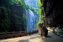 荆州出发三峡大瀑布+金狮洞+情人泉景点一日游 走进大自然☀ 穿越大瀑布
