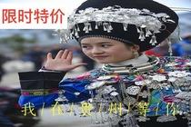 贵州︱贵阳 双龙镇玻璃栈道+多彩贵州城1日游
