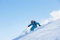 烟台海阳林山滑雪一日游 含雪鞋、雪板、雪仗全民健身滑雪季