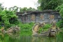 湛江湖光岩+特呈岛一日游2人起订+湛江市区上门接送
