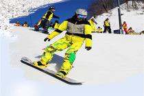 来啊,滑雪啊一晚长白山万达套房假日酒店+自助早餐+滑雪1次(含雪具魔毯)
