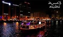 夜海游船(creek老城区)