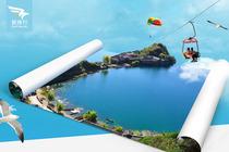 纯玩泸沽湖二日|海景房+格姆女神山索道+360度环湖游+草海走婚桥+里格半岛