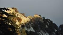西安+华山4日自由行(4钻)·【西岳登山】双飞 舒适型酒店自选 3晚连住 华山一日包车可选 赠接机