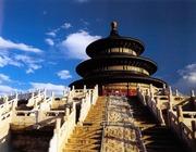 北京天安门,故宫,八达岭长城,颐和园,圆明园双卧直达4日,赠送华夏国际魔术城