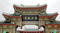 莆田3日2晚自由行(3钻)·广化寺&梅峰寺·品莆田历史底蕴