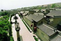 北京到山西太原、平遥古城、乔家大院 、五台山、云冈石窟双高4日游