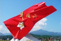 南昌出发到红色摇篮-井冈山笔架山避暑二日游 含90元观光车 井冈杜鹃山