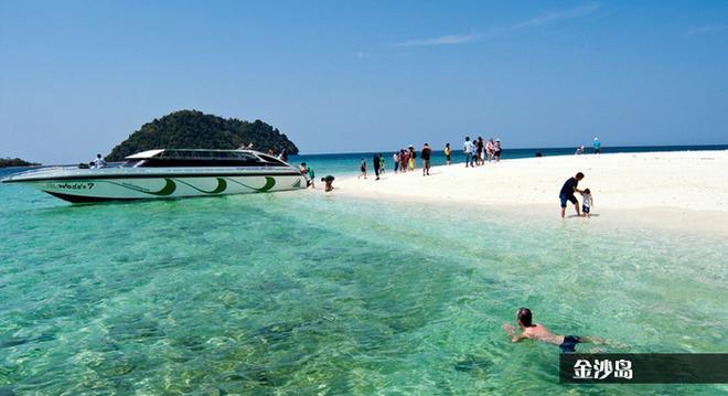 【月亮湾】(约60分钟)可选享受:沙滩足排球,乒乓球,飞盘,麻将,飞镖