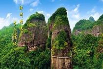 梅州、五指石、纯玩三日游行走广东省第一条高空天道、挑战玻璃栈道、穿越千年古城