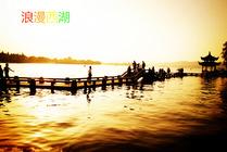 南京出发<苏州园林、杭州西湖、水乡乌镇>3日游、登三潭印月岛、铁定发班