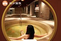 通渭悦心温泉水世界(优惠门票+VIP舒适住宿)    纯浴 纯享受