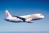 寒假预售♚早去晚回♚北京-香港5天 往返含税 直飞5星港龙航空♚