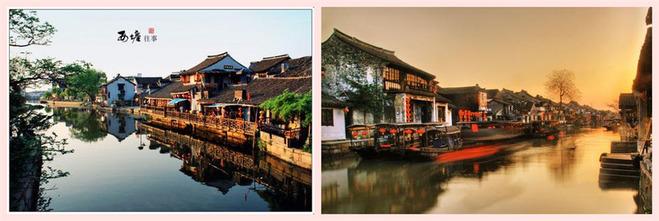 风景 古镇 建筑 旅游 摄影 659_221