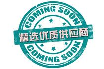 北京出发 包含贵阳往返机票  贵州5天4晚自由行!下单第二人优惠200元