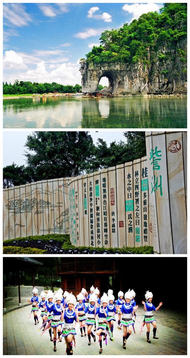 青岛-桂林