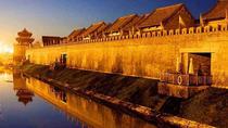 北京-北塘古镇当日往返自由行