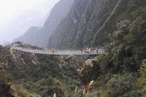 娄底•西游故里波月洞、三联峒、 高空缕空桥、龙脊峰、冰泉汽车纯玩二日游