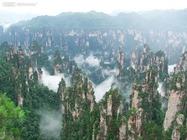 湘潭到张家界国家森林公园、黄龙洞亲近自然之旅纯玩3日游C等