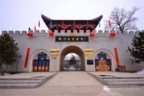 探中国最神奇的村庄三门峡地坑院+函谷关+天鹅湖两日游