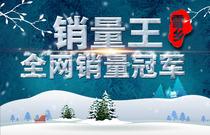 全网销量王✔纯玩0购物丨立减500+1280礼包丨哈尔滨+雪乡丨亚布力滑雪