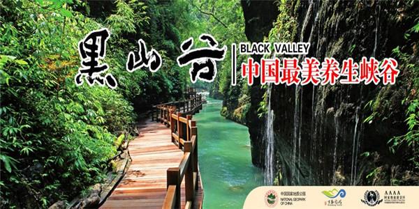 江苏竹海风景区导游