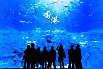 春节热卖人气线路-北京直飞香港澳门五天四晚+海洋公园+夜游维港+澳门全景