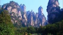 武汉+天门山国家森林公园+矮寨玻璃栈道+凤凰5日4晚跟团游走过四块有温度的玻璃