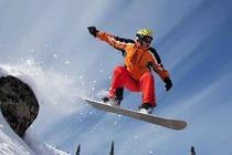 新疆丝绸之路国际滑雪场体验一日游(门票+车+保险)