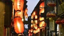 上海+西塘4日自由行·双飞 首尾住上海 1晚西塘景区 行程自由搭配