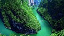 宜昌+长江三峡3日2晚跟团游长江三峡大坝+西陵峡全景游+世外桃源+三游洞