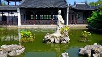 南京4日自由行·【双飞】市中心三星酒店全覆盖·门票任搭