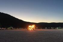 黄陵国家森林公园成人门票2张+家庭帐篷住宿1晚(包含睡袋)