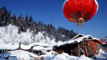 牡丹江-雪乡当日往返自由行