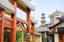 <酒店接送!庙会自助晚餐>珠海御温泉渡假村 +早+温泉+骑行唱K