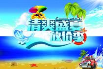 三亚环岛2日游,赠小渔温泉 玩亚龙湾、南山、天涯海角 品质保证 无强制消费