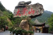 南昌出发大觉山祈福观光一日游!纯玩!中国首条玻璃桥!挑战心跳!