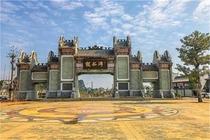 广西旅游2日游崇左龙谷湾酒店1晚+双人恐龙公园门票(可2次入园)+双人早餐