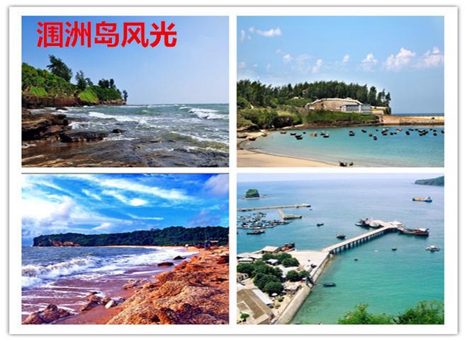 重庆出发 至北海,涠洲岛双飞五日游(南宁往返)