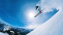 张家口+崇礼3日自由行(4钻)·【周末·小时光】2022冬奥初体验 零距离滑雪 双飞