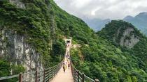 重庆+武陵山大裂谷4日自由行(3钻)·全程经济型酒店★看绝壁峡谷★直通车可选