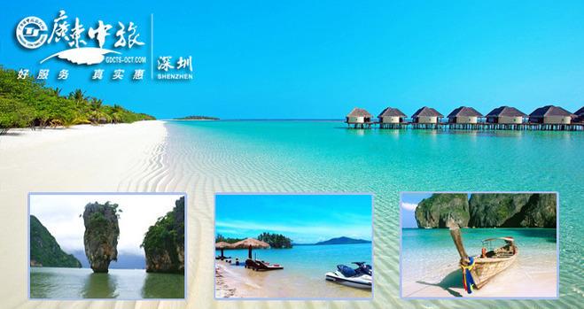 海口-泰国,曼谷,普吉岛,芭堤雅,甲米