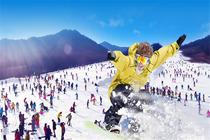 当季必选 无购物 赠送景点  武汉动车往返 神农架国际滑雪场2日游