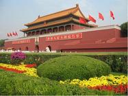 已成交1800+,北京最全精华二日超值游(故宫、颐和园、长城门票全含赠意外险