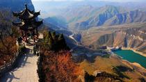 郑州-云台山当日往返自由行